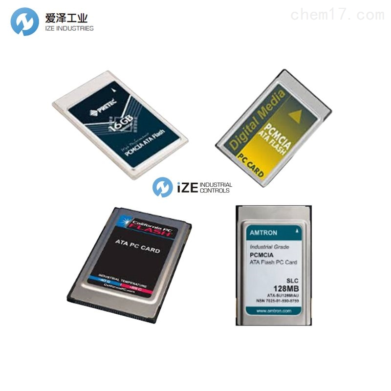 CSM讀卡器用存儲卡ATA FLASH PC CARD