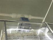 蘑菇培养专用喷雾加湿器