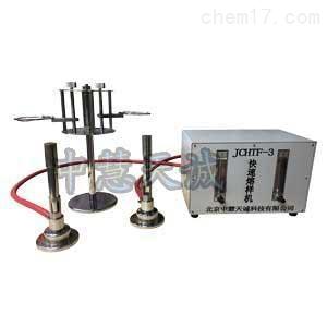 ZH9704多功能快速熔样机
