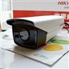 海康威视摄像机DS-2CD5A32FWD-IZ(H)(S)