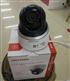 海康威视摄像头DS-2DC2204IW-DE3/W