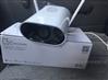 EZVIZ萤石摄像头C1C/C3/C4/C5/C6/A/S/H/P/W
