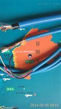 控制电缆KFFP8×1.5