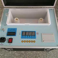 康登全自动绝缘油介电强度测试仪