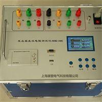 HDBZ-340C 三通道助磁直阻测试仪