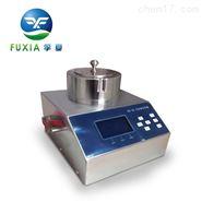凈化自定義微生物浮游菌采樣器FKC-III