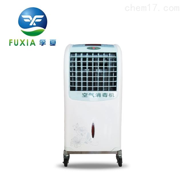 移動式動靜兩用實驗室空氣凈化消毒機