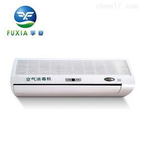 XDB-150XDB-150壁掛式空氣消毒機 紫外線空氣消毒機