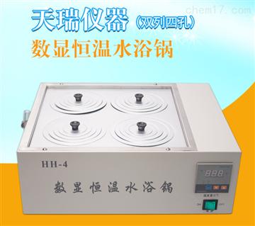 HH-4數顯恒溫四孔水浴鍋