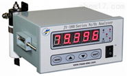 JY-160氮氧分析仪
