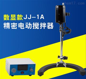 JJ-1A數顯電動攪拌器
