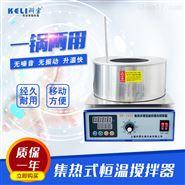 磁力搅拌器实验室 DF-101S 集热式恒温加热