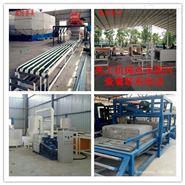 供应硅质板,匀质板,水泥发泡保温板设备