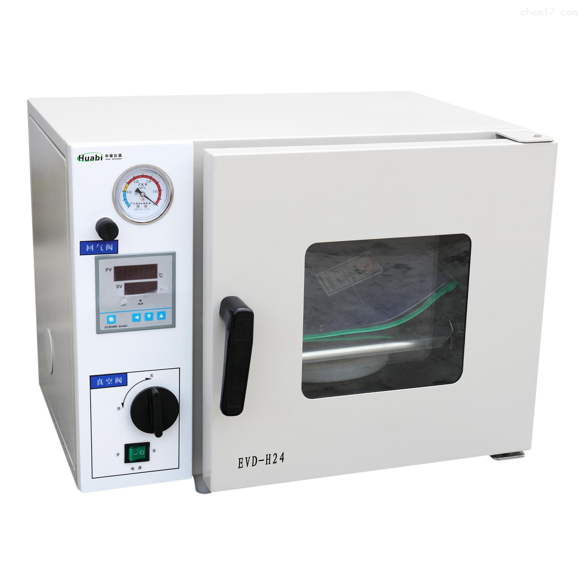 真空干燥箱EVD-H系列