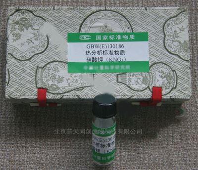 热分析标准物质(硝酸钾)—物化特性