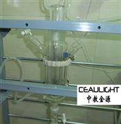 CEL-YPHC光催化溢流反应系统
