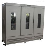 广东泰宏LRH-1500A-G人工培养箱LRH-1500-G