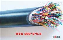 阻燃计算机电缆ZR-DJYPV1*3*1.5
