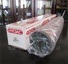 HYDAC进口正品滤芯0660D010BN4HC出售