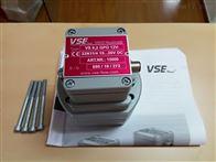 VS0.4GP012V-32N11/2德国威仕VSE流量计