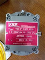 EF2AR012V-PNP/1VSE齿轮流量计