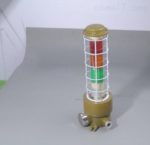 山西YBLD-037壁式安装煤气站呼叫信号防爆灯