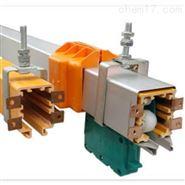 GAS(J)-4-95/300A多极管式滑触线