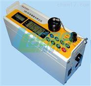 LD-3F防爆袖珍型电脑激光粉尘仪检测范围