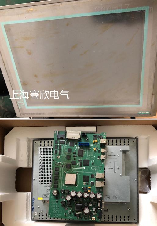 西门子触摸屏屏幕亮度低/无法调节修理