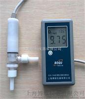 便攜式高精度微量溶氧儀測定儀DOS-118A