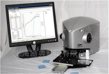 TR-2000防晒指数SPF-测量仪