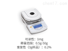 DSH-50A-1卤素水分快速测定仪