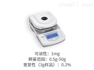 DSH-50A-1水分分析仪,卤素水分快速测定仪