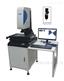 新天影像测量仪JVB250T/JVB300T/JVB400T