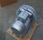 2QB 810-SAH17高压鼓风机现货供应