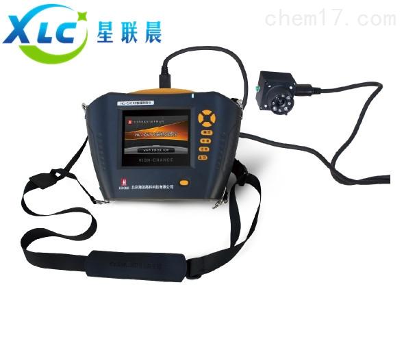 0~8mm彩屏裂縫測寬儀XC-HC-CK102現貨特價