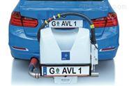 AVL M.O.V.E EFM排气流量计