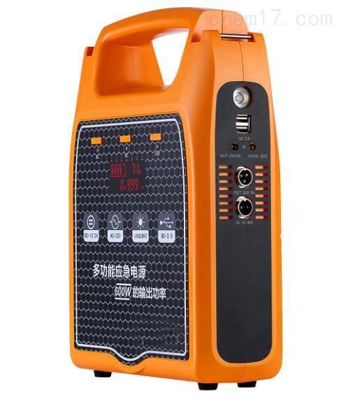 XSH-801移动电源