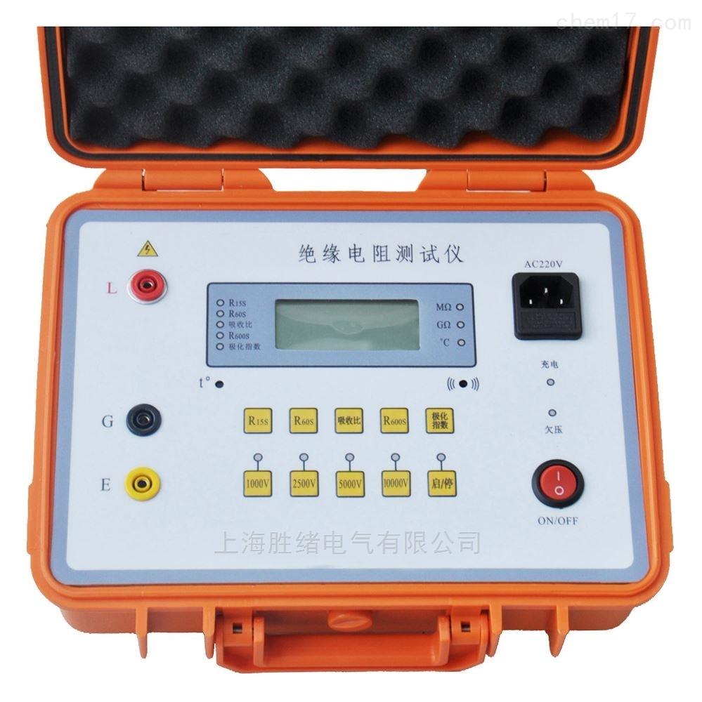 HZ2550指针式绝缘电阻测试仪
