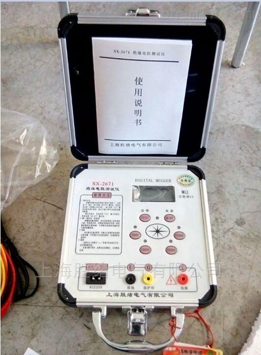 2672智能绝缘电阻测试仪