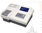 APCLR-20A精密色度仪