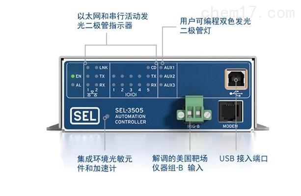 美国SEL控制器厂家销售