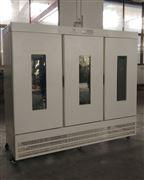 LRH-1500A-HS植物恒温恒湿箱 育苗培养箱