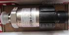 授权代理hydac温度传感器ETS326-2-100-000