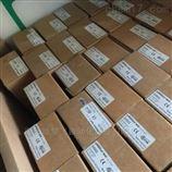 易福门ifm传感器PX3991 PN004A