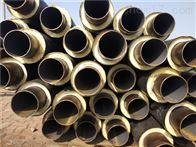 玻璃鋼纏繞型複合管銷售價格