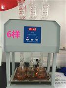 XJ-100COD自动消解回流仪 中化学需氧量检测