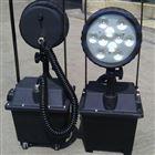 铁路抢修灯BW3210LED户外防水移动升降灯