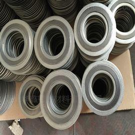 定制304不锈钢金属缠绕垫片