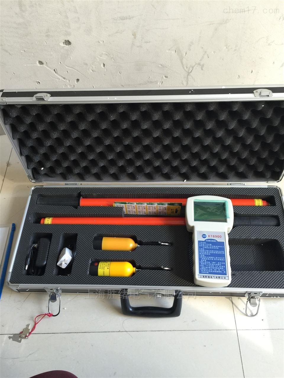 HXY-2 SF6数字高压核相仪